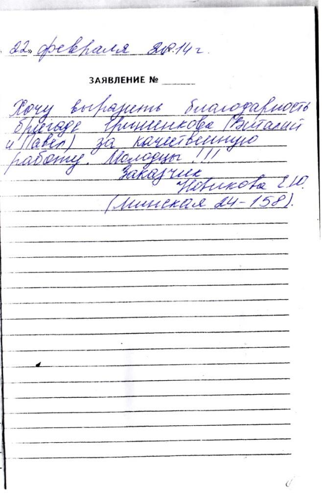 ООО Просто Окна и Балконы - отзывы и фото, адреса и
